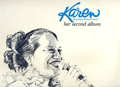 MINT SEALED 1981 Karen Kaleolani Keawehawai'i : Her Second Album Vinyl LP Hawaii