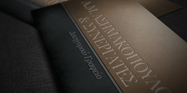 Asimakopoulos & Partners Business Cards