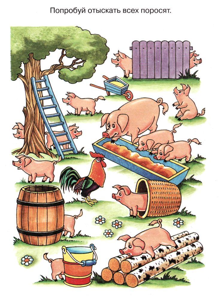 (2015-04) Hvor er grisene?
