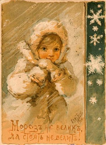 Christmas card, by Elizabeth Bem (1834 – 1914, Russian)
