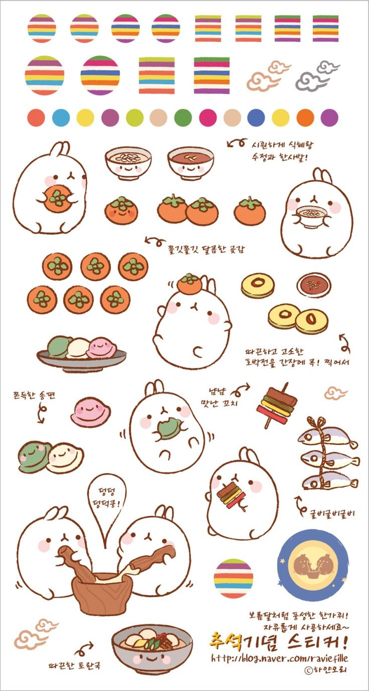 Molang with some tasty treats