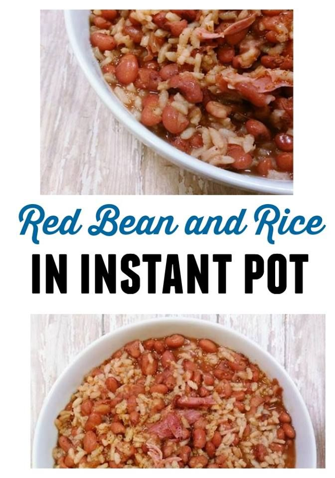 Red Bean and Rice in Pressure Cooker