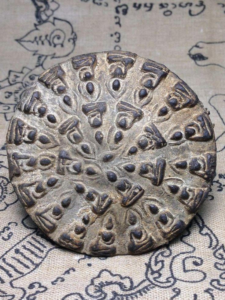 thai buddha amulet old PHRA NGOBNAMOIL AYUTTHAYA Buddhist art antique gorgeous
