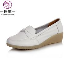 MUYANG MIE MIE 2016 fashion women shoes genuine leather flat shoes women's work nurse shoes women flats black and white colors     Tag a friend who would love this!     FREE Shipping Worldwide     #Style #Fashion #Clothing    Buy one here---> http://www.alifashionmarket.com/products/muyang-mie-mie-2016-fashion-women-shoes-genuine-leather-flat-shoes-womens-work-nurse-shoes-women-flats-black-and-white-colors/