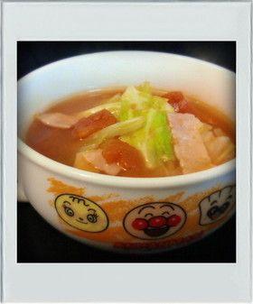 キャベツベーコントマトスープ #recipe