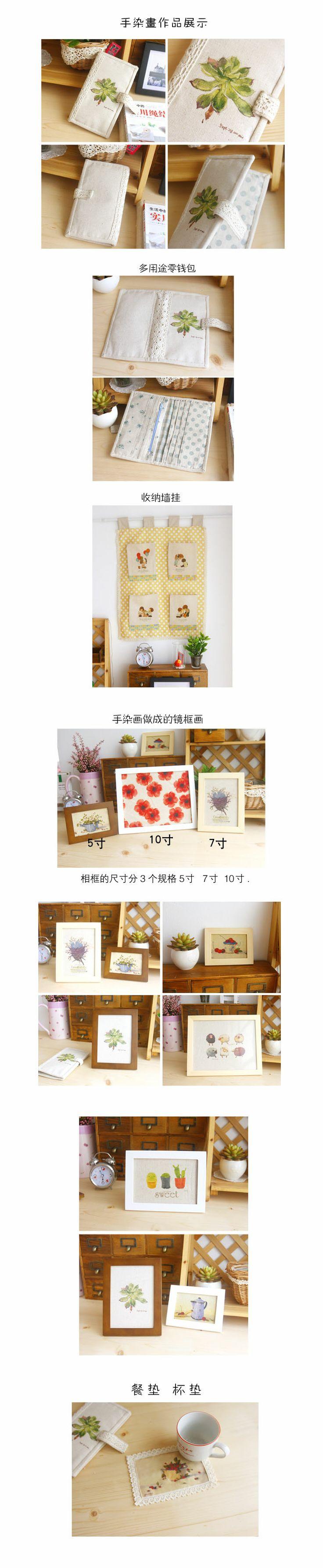 Чистый хлопок холст ручной окрашенные хлопчатобумажные ткани поделки зеленые листья красная рука мешок декоративной живописи - Taobao