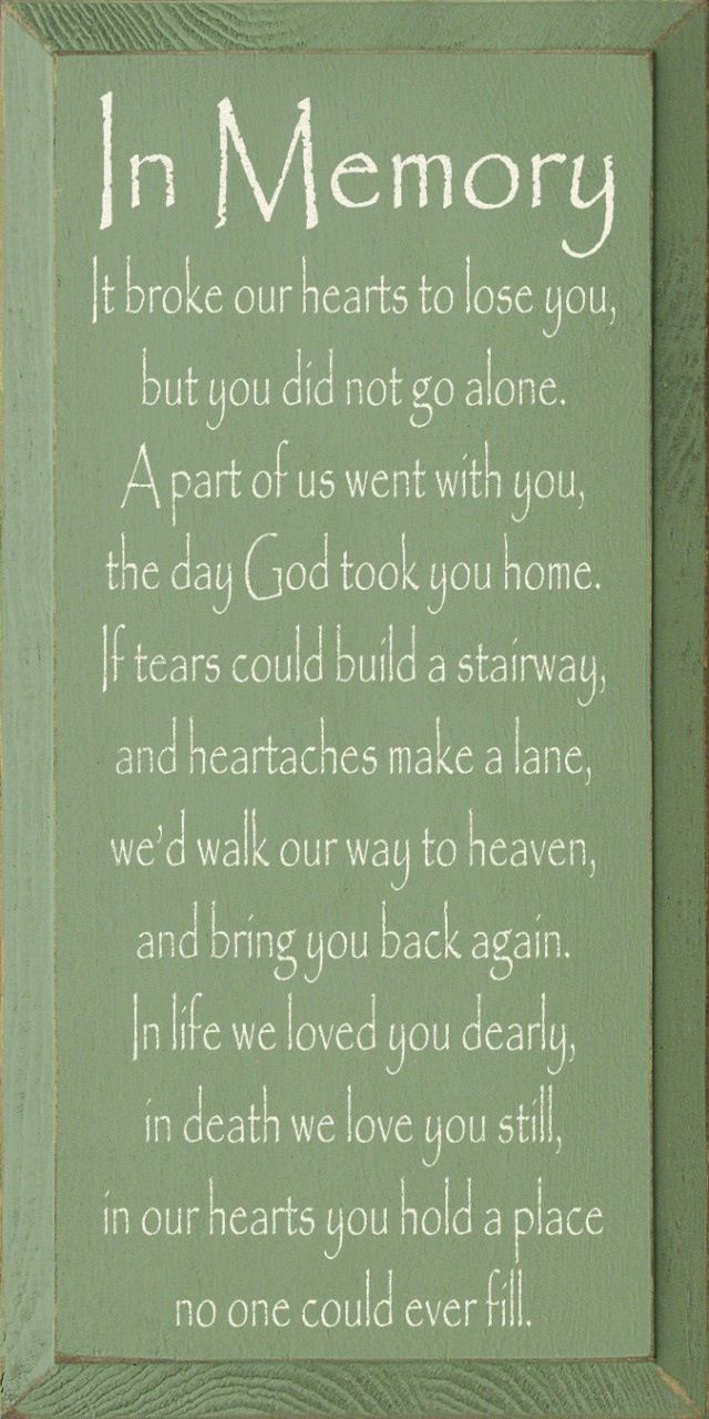 In #memory of a family member (niece) taken too soon.... She passed away, unexpectedly, in July 2014. She was a new mommy to her Beautiful 3 month old BABY. May God Help our family and May our beautiful Girl, #RIP~ Rest in Peace. xoxo