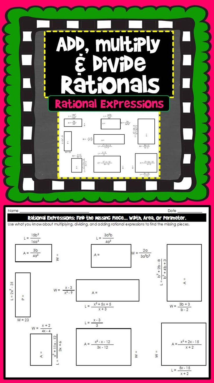 (free) This activity tests a student's ability to work with rational expressions by finding the perimeters (add), areas (multiply) and side lengths (divide) of rectangles. Key with fully factored answers and grading rubric included.