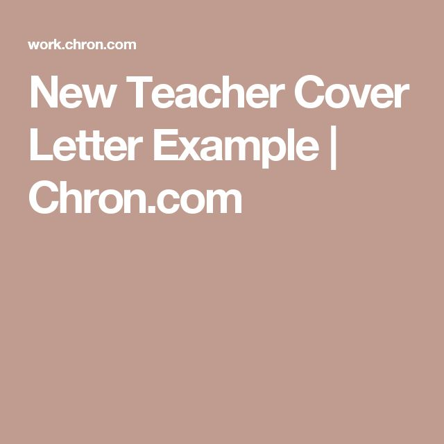 Changing Industries Cover Letter: New Teacher Cover Letter Example
