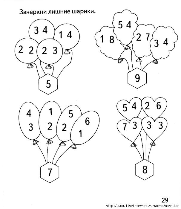 Игры на состав числа для дошкольников в картинках