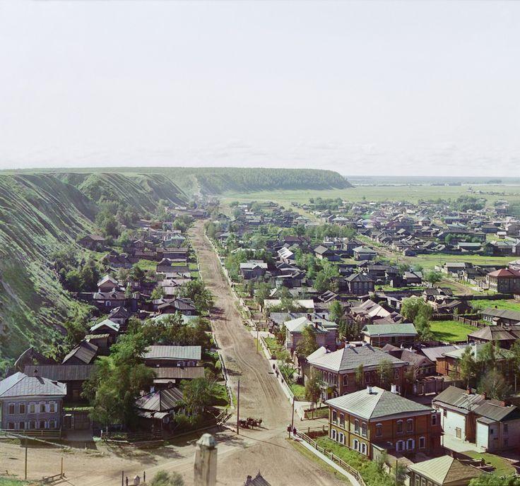 Вид на г. Тобольск от Успенского собора с северо-западной стороны. [1912 год]