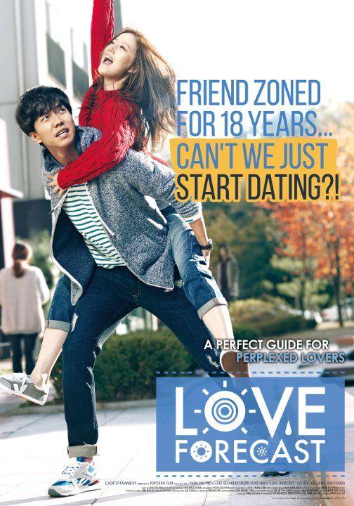 Любовна прогноза / Love Forecast (2015)