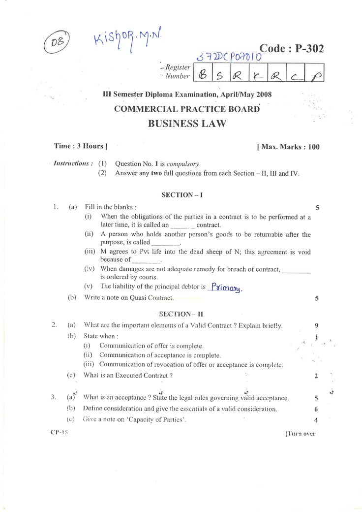 83 best Exam Question Papers (Karnataka) images on Pinterest - contract important elements