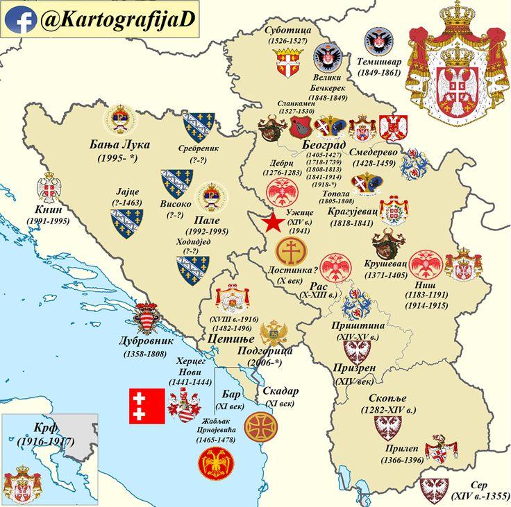 Главни градови свих српских држава током целе познате историје Срба на Балкану и грбови држава (и великаша) чије су престонице биле.