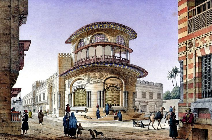 View of the Public Fountain and the Dervish Convent on Habbanyeh Road - Sabil of Sultan Mahmud Khan II in Cairo  By Pascal Xavier Coste - French, 1787-1879