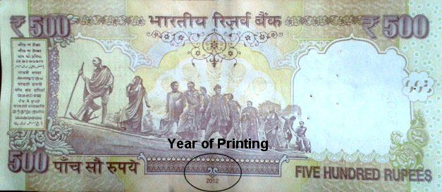 The Reserve Bank of India (RBI) has decided to withdraw all currency notes issued prior to 2005 from circulation on 21 January 2014.