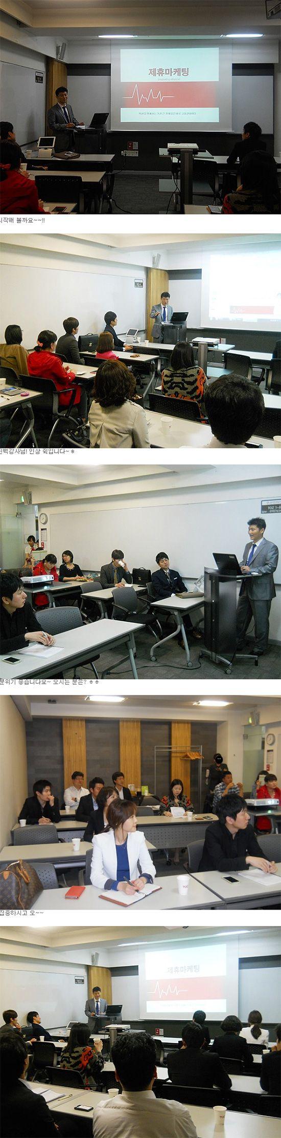 2013.05.03 재능나눔 - 이포치과 김진백실장