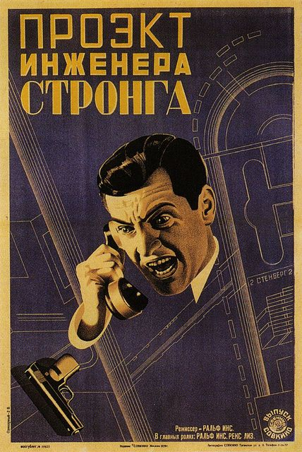 Engineer's Stroiga Project    1929 film poster from the Union of Soviet People's Rebublics.
