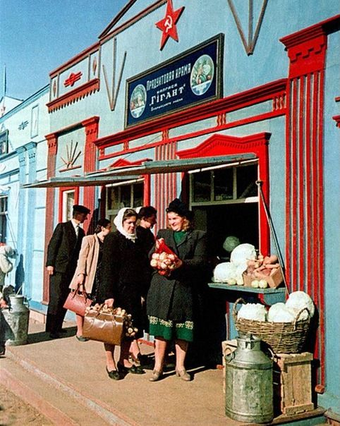 СССР в фотографиях   СПЛЕТНИК
