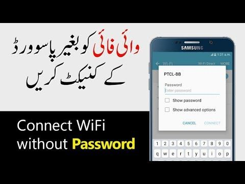 How to Connect WiFi without Password 2019 - YouTube   Trick