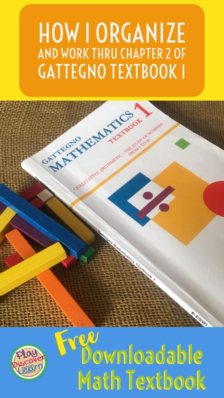 Ms de 25 ideas increbles sobre math textbook en pinterest how i work thru and organize my materials using free gattegno mathematics textbook 1 as my spine we have lots of fun using cuisenaire rods to immerse fandeluxe Images