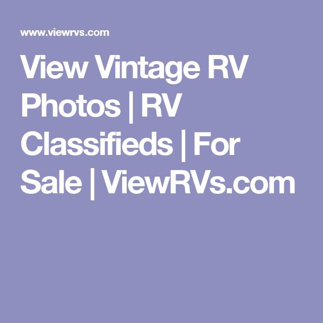 View Vintage RV Photos | RV Classifieds | For Sale | ViewRVs.com