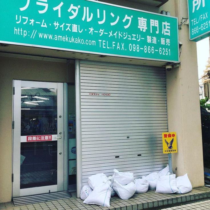 台風のため13時で閉店です! #台風接近中 #typhoonIsComming ! #okinawa #沖縄 #chaba #typhoon #台風 #チャバ