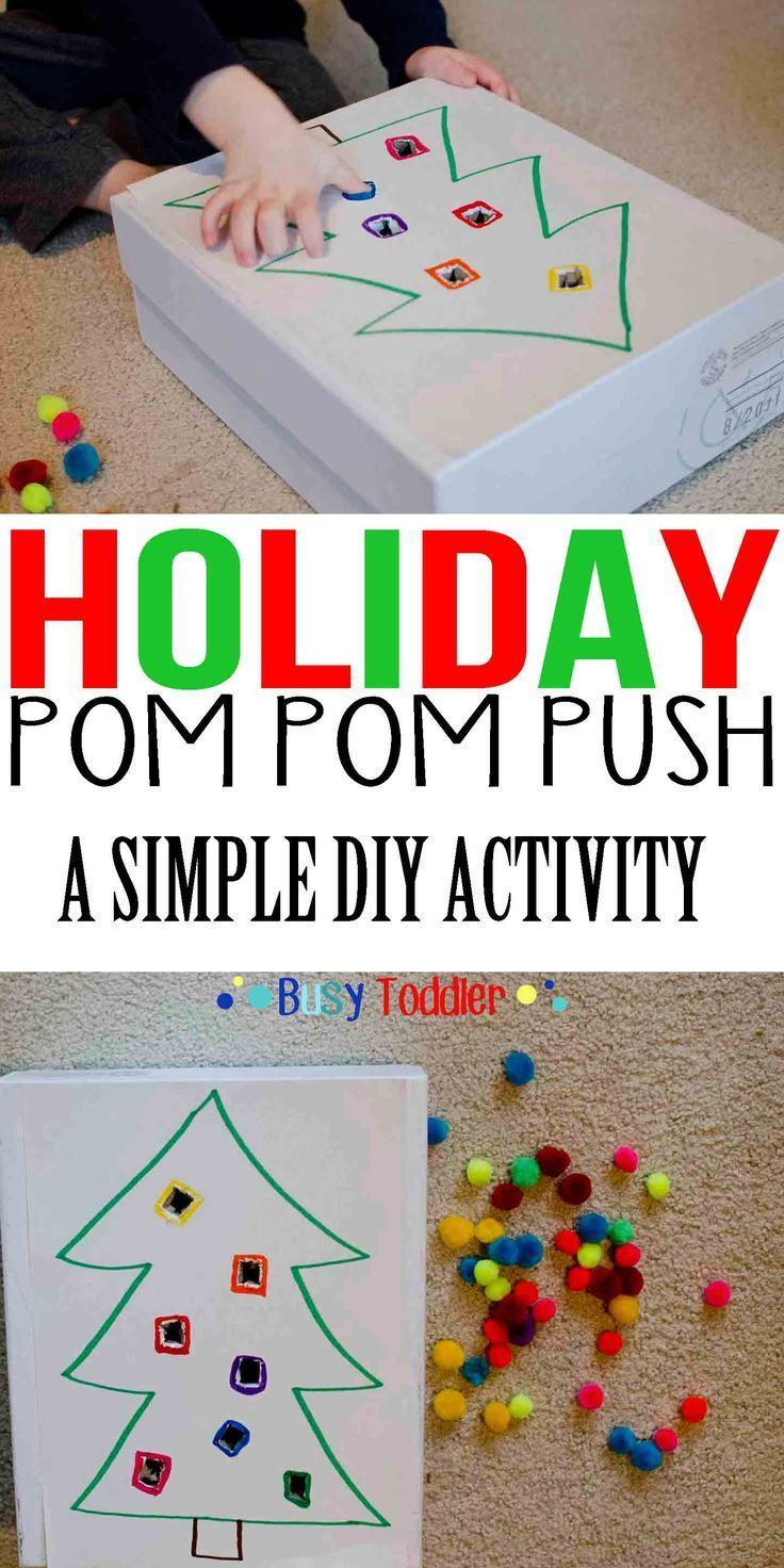 HOLIDAY POM POM PUSH: A simple to make holiday activity
