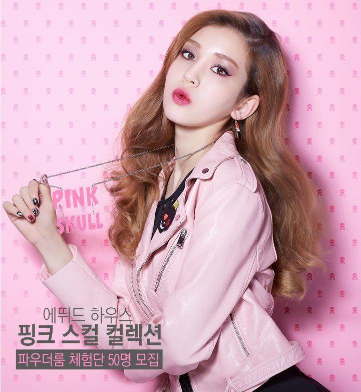 Jeon Somi Natural Hair Color