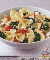 Паста фарфалле (макароны-бантики) со шпинатом