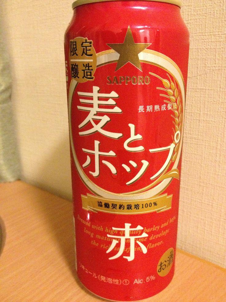 Red Kirin