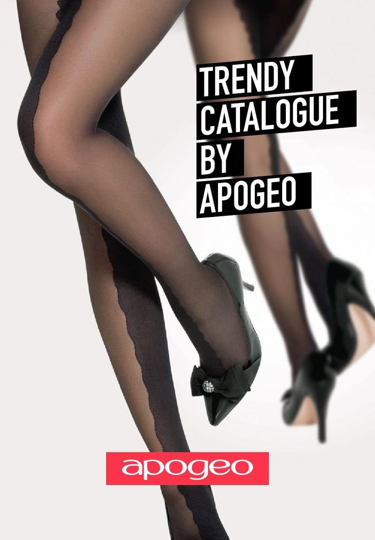 Apogeo  Trendy Catalog 1
