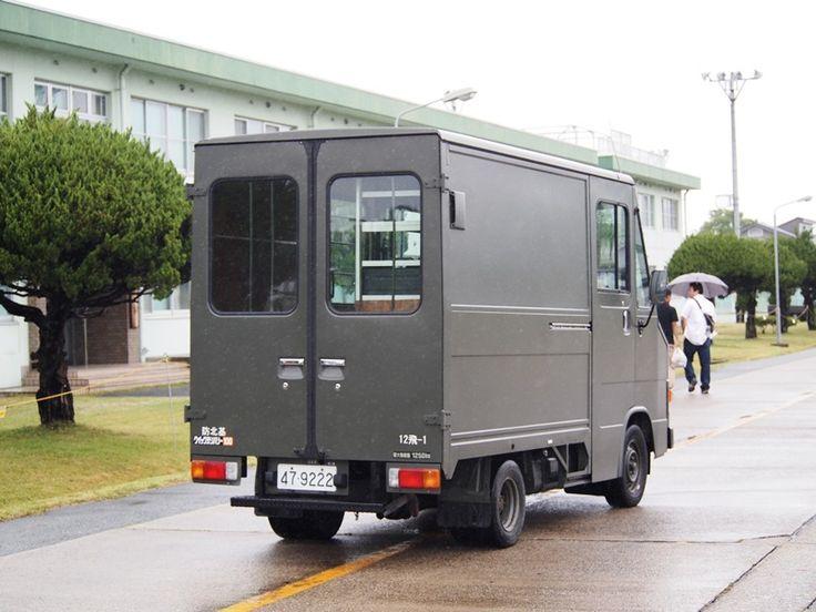 自衛隊車両 クイックデリバリー「100」(1t積) - 観光列車から! 日々利用の乗り物まで