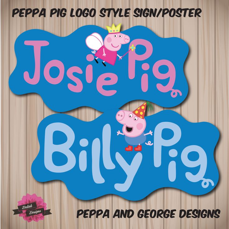PEPPA PIG Sign/Poster/Banner/Cake Topper feat Peppa or George Pig! Perfect for Birthdays, Baby Showers or frame as room decor! Printable by DaliahDesigns on Etsy https://www.etsy.com/listing/215121412/peppa-pig-signposterbannercake-topper