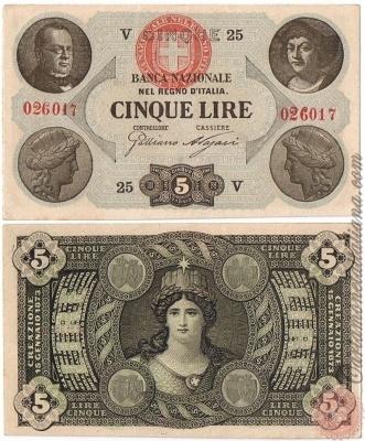 5 LIRE - 1873 1893
