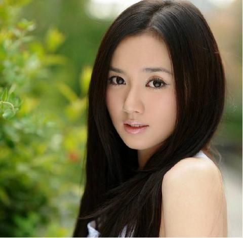 Asian girl for dating