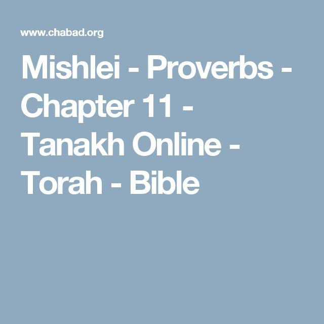 Mishlei - Proverbs - Chapter 11 - Tanakh Online - Torah - Bible
