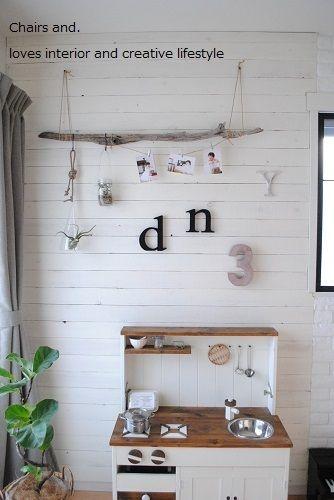 板壁に流木でディスプレイ&キャンドゥのジャーを使って・・・ の画像|Chairs and. ナチュラルなインテリアと雑貨と手作りと、日々のこと。