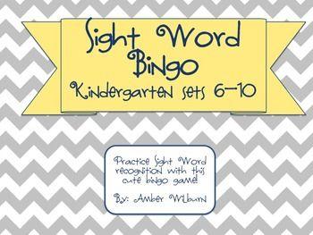 Kindergarten Sight Word Bingo II. 50 MORE frequently used kindergarten sight words!