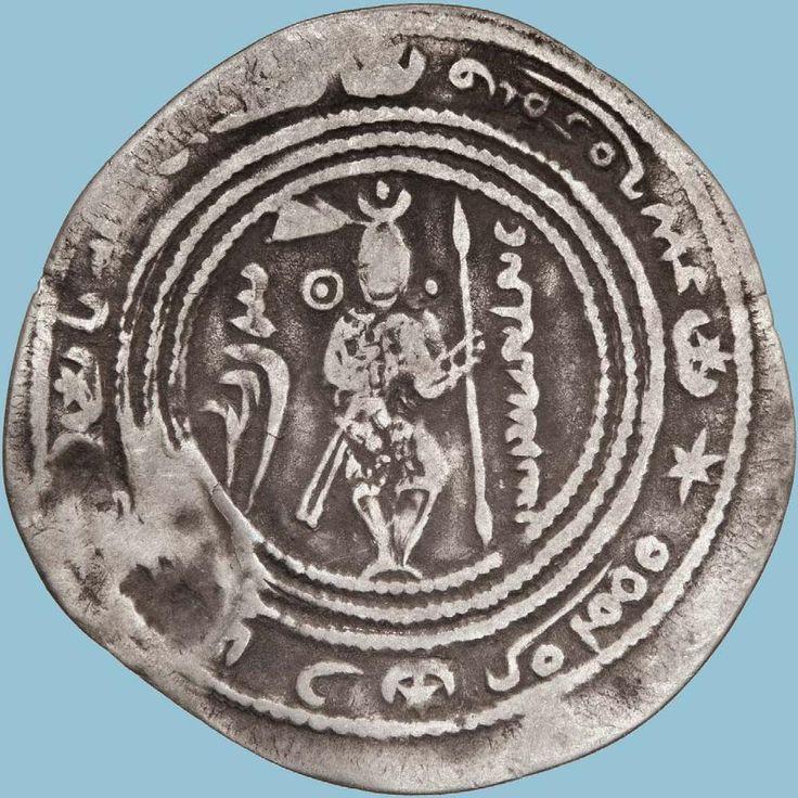 Reverse - Umayyad Coin of Yazīd ibn al Muhallab, early 8th century AD