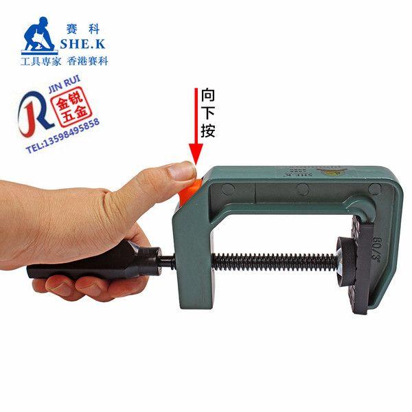 赛科工具 木工夹具 可调G夹 快速夹具 木工固定夹 f夹 c字夹钳