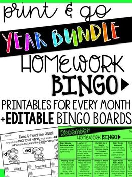 Print & Go Homework Bingo Activities YEAR-LONG Growing Bundle!   TpT