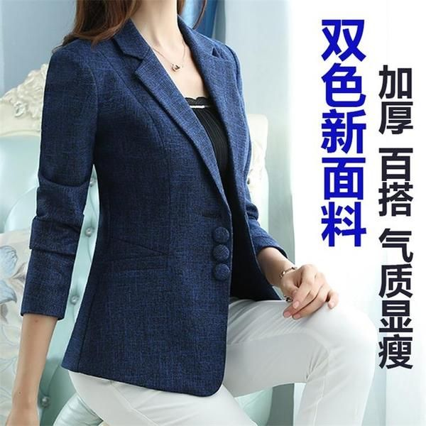 The New High Quality Autumn Spring Women S Blazer Elegant Lady Blazers Coat Suits Female Jacket Suit Womens Blazer Coat Blazer Jackets For Women Blazers For Women