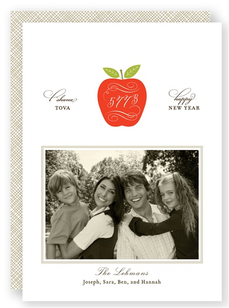 Calligraphy Apple Icon by Country Living - Rosh Hashanah Card