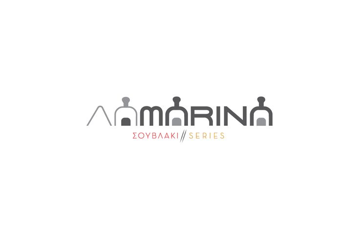 Lamarina |  - Πρόταση 2013 | Graphic Design | Christina Doitsini