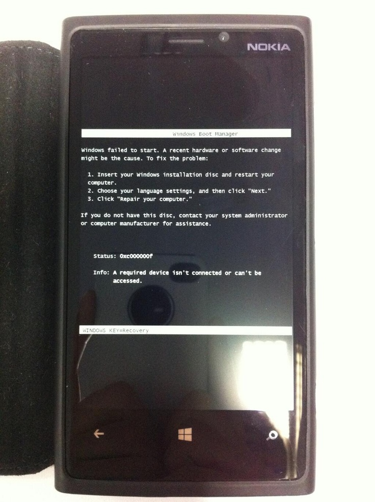 Lumia blackscreen. From https://twitter.com/DJLazyDuke/status/312496869056053249