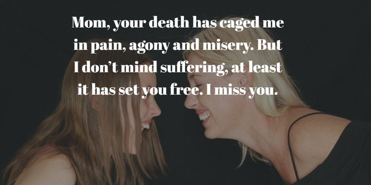 1st Death Anniversary Quotes For Mother: Best 25+ Mothers Death Ideas On Pinterest