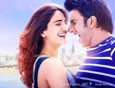 Befikre Songs Lyrics & Videos of All Songs starring Ranveer Singh, Vaani Kapoor in hindi movie directed by Aditya Chopra, music composed by Vishal-Shekhar.