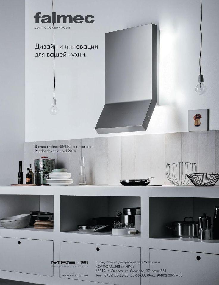 #ClippedOnIssuu from http://issuu.com/id_magazine/docs/id._interior_design__69/c/sprp0v1
