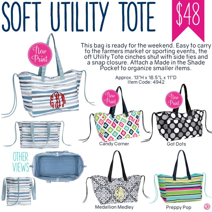 Thirty-One Soft Utility Tote - On special this month for just $15 when you spend $35